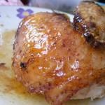 ¡Delicioso pollo!